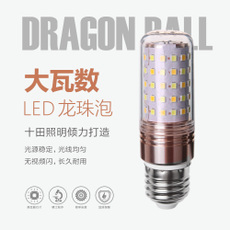 LED-светильник Ten fields Led E27e14 12W