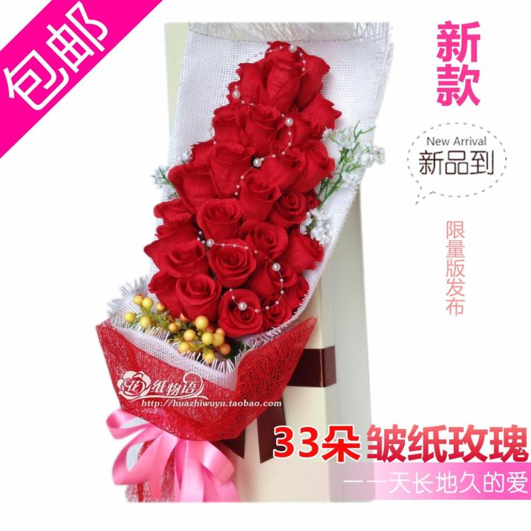 【折纸玫瑰花束】_推荐