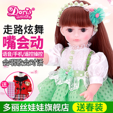 кукла Doris doll 1