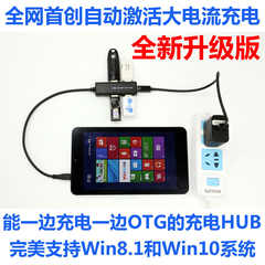 ̨늌���windowsƽ��otg hub���OTG�־���߅���߅ʹ��USB�O��