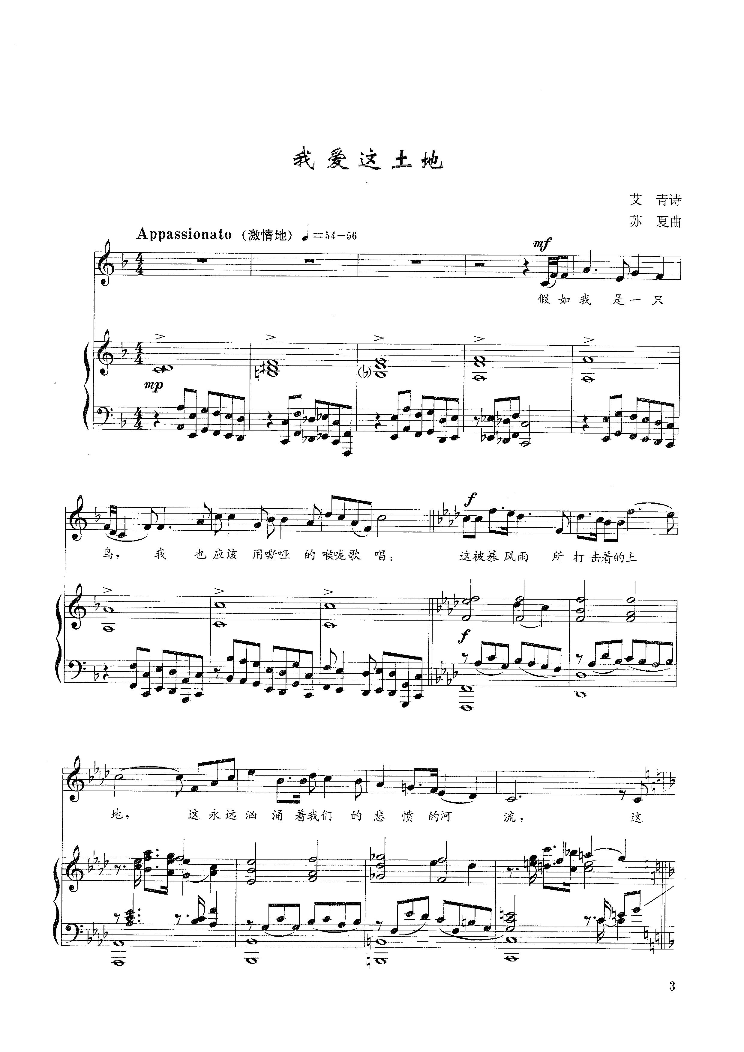 F调的五线谱钢琴伴奏正谱哪里可以买到啊,弟弟升中考特长考