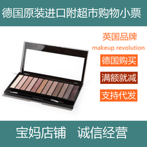 英国 make up revolution 12色眼影盘iconic3现货