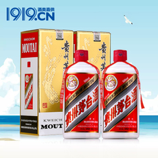 Moutai 1919 43 500ml*2