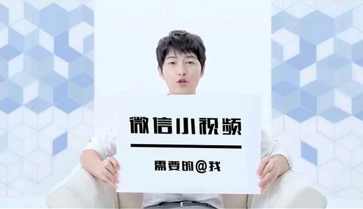 10元宋钟基韩国帅哥太阳的后裔微信小视频朋友圈推广