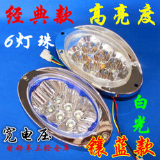 Electric tricycle warehouse Led Led