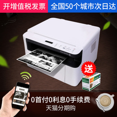 The fuji xerox M118w Wifi