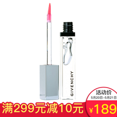 Givenchy 6ml PH