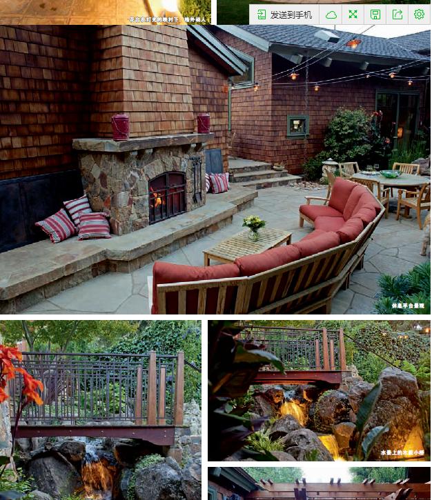 2015 欧式日式新中式混搭风格庭院设计别墅院子花园设计素材景观