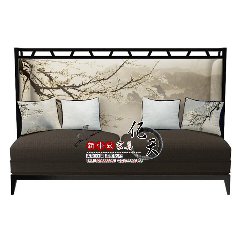 新中式实木双人沙发茶几组合