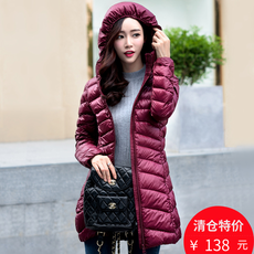 Women's down jacket Charming one supermodel