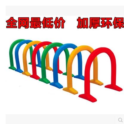 感统器材 幼儿园体育器材器械