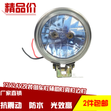 лампа Path light 12V24V