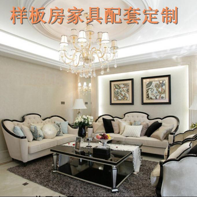 欧式沙发现代简欧布艺沙发组合新古典别墅酒店实木