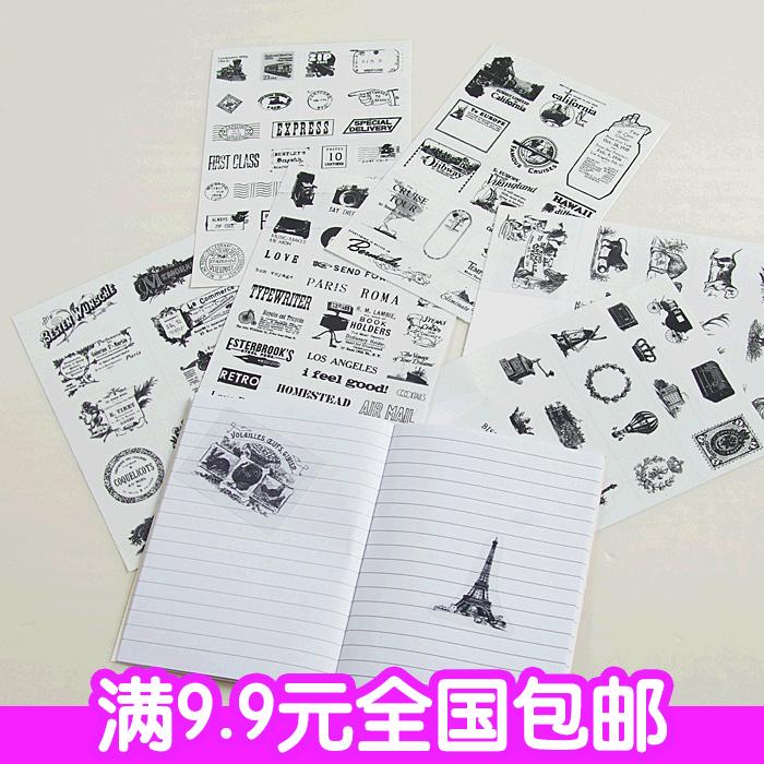 韩国黑白手机装饰贴纸风景旅行diy相册pvc日记手账透明贴画6张入