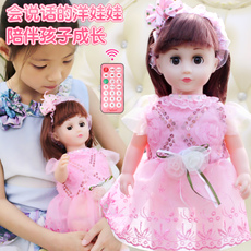 Doll Maggie 9818
