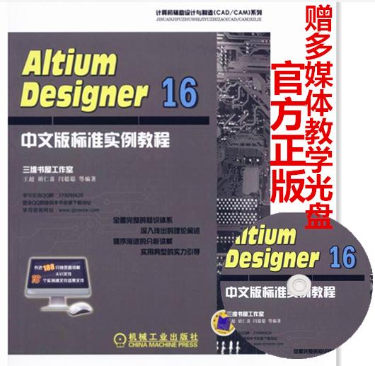 电工电路图设计软件【网红82297444(q)】