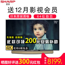 LED-телевизор Sharp LCD-70TX85A 70 4K
