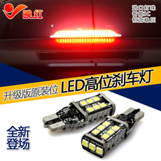 лампа Yinghong NV200 T15 W16W LED