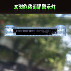 тюнинг фар Photopolymerization LED