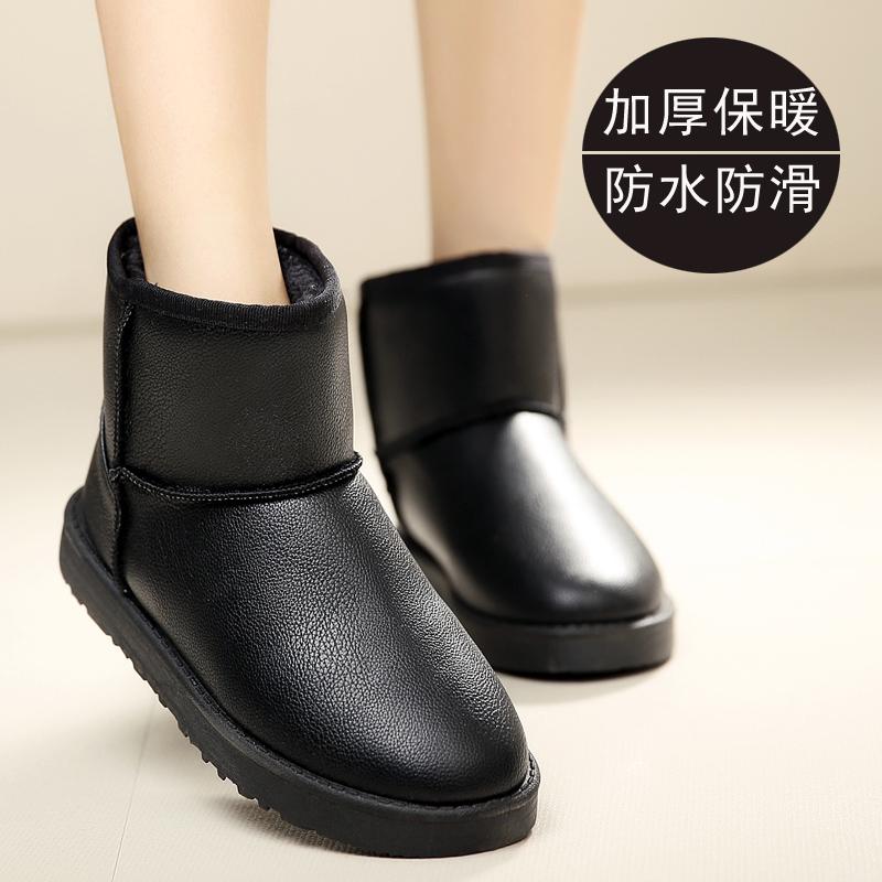 Купить из Китая Ботильоны через интернет магазин internetvitrina.ru - посредник таобао на русском языке