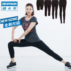 Fitness pants Decathlon DOMYOS WAL