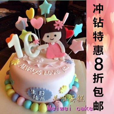 成都重庆同城/定制翻糖/生日蛋糕 男女宝宝周岁卡通儿童可爱配送