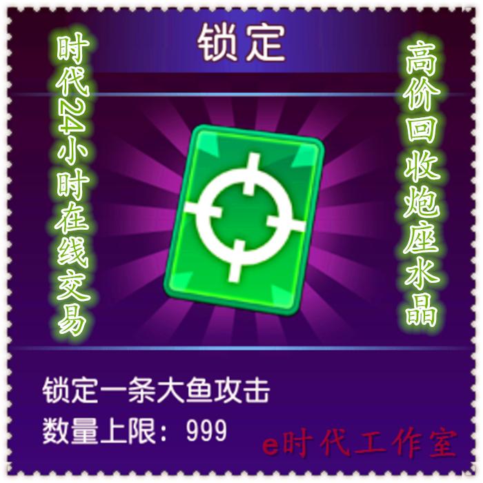 聚彩平台伯乐彩【送金3566975(q)】