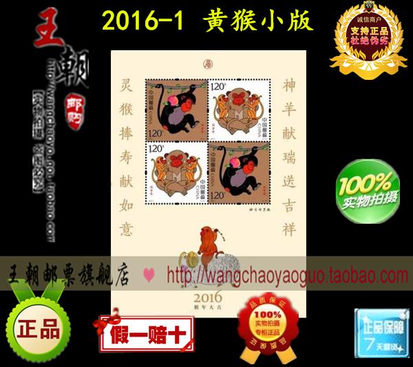 香港六合彩票生肖彩票【稳赢4641685【q】图片