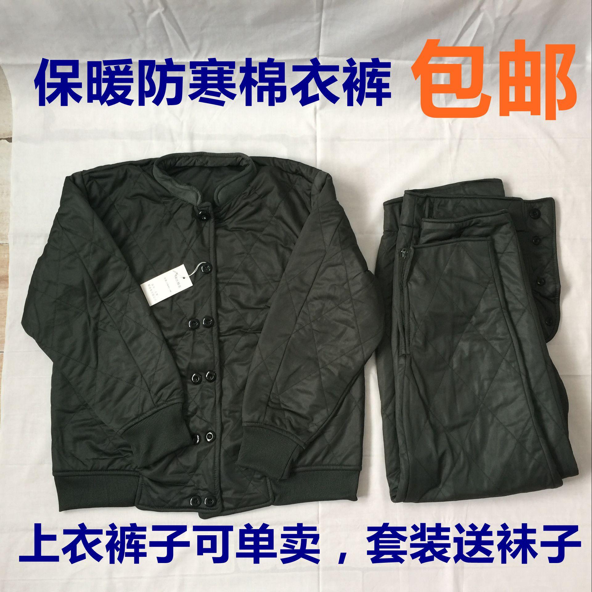 Купить из Китая Утеплённая одежда через интернет магазин internetvitrina.ru - посредник таобао на русском языке