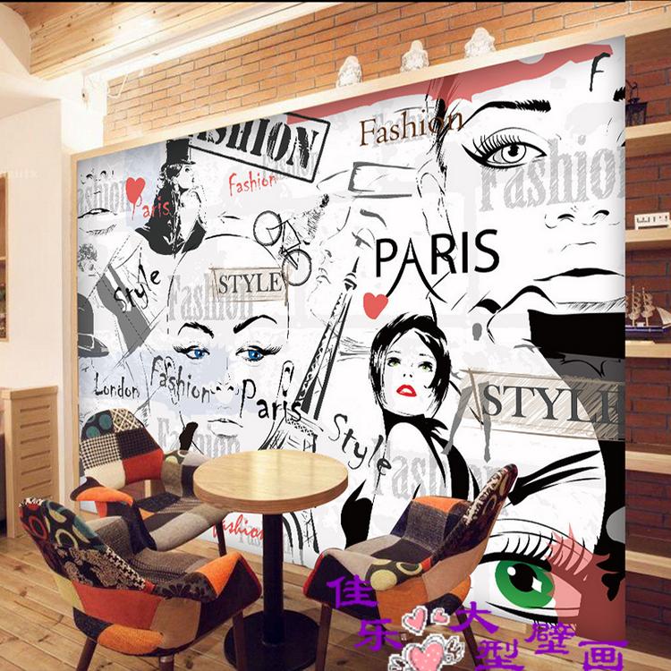 大型壁画巴黎时尚铁塔服装店餐厅休闲咖啡奶茶店手绘