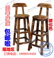 Барный стул Chuan Ching wood furniture