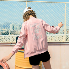 MG elephant coat female spring 2018 new loose Korean pink leather jacket short paragraph bf wind baseball clothing tide
