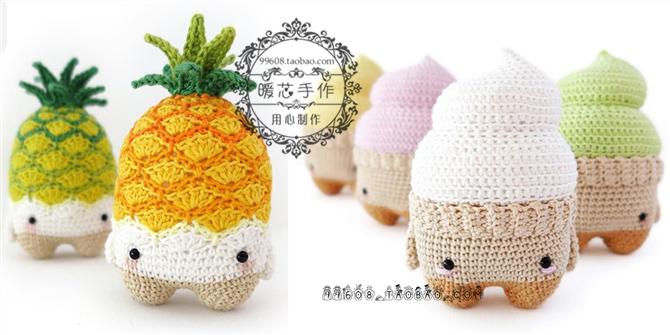 暖芯手作 钩针玩偶娃 毛线水果菠萝lala 冰淇淋拉拉图解 中文教程
