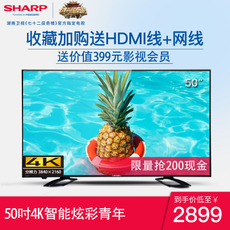 LED-телевизор Sharp LCD-50TX55A 50 4K LED
