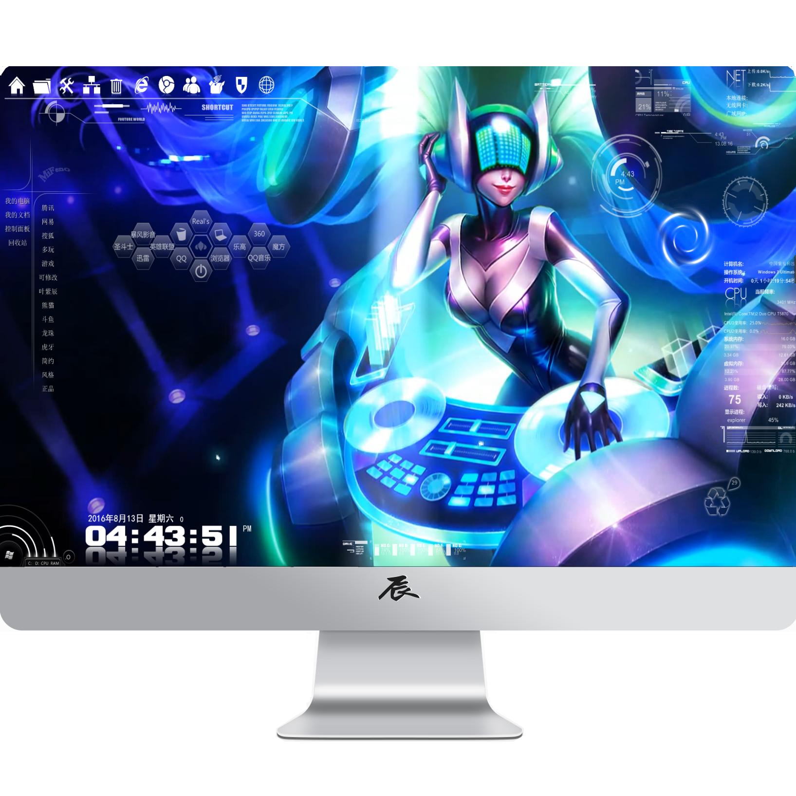 [动态桌面] 雨滴美化 win7 8 10 动态壁纸 电脑主题 lol 电玩琴女