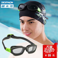 Очки для плавания Decathlon 1071468 NABAIJI