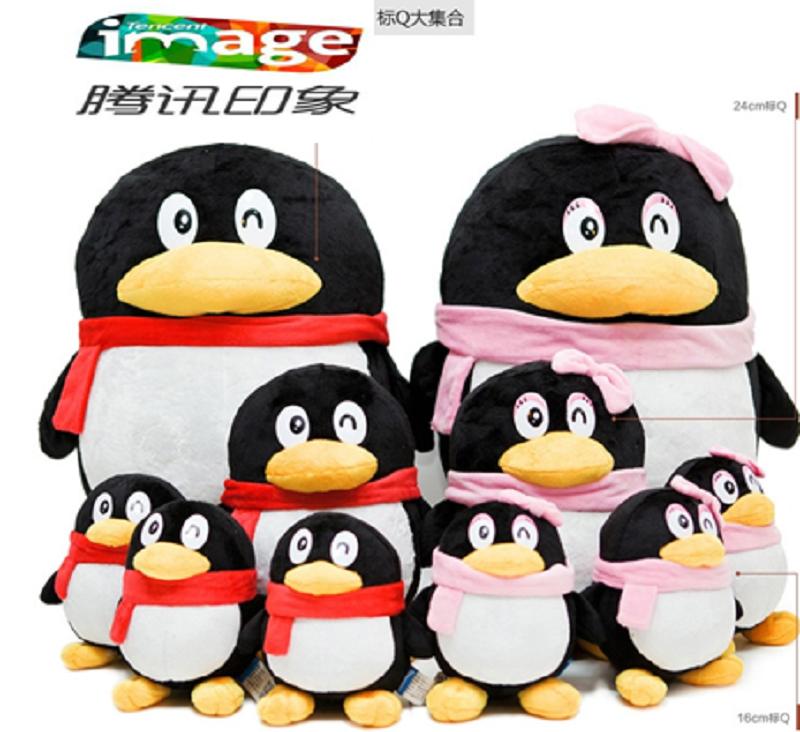 彩虹岛企鹅拖鞋