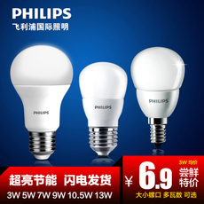 LED-светильник Philips Led E27e14 3w5wLED Lamp