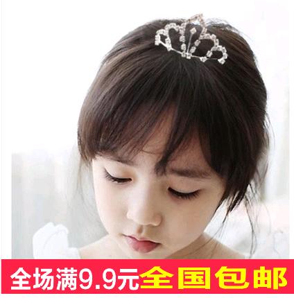 儿童皇冠饰品水钻发饰盘头发小女孩公主头饰发夹发梳
