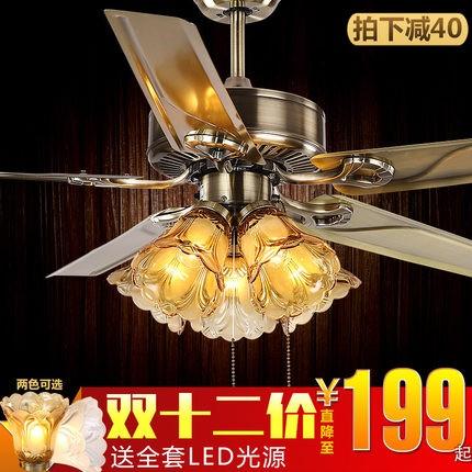 52寸木叶铁叶欧式仿古风扇带灯简约实用餐厅吊扇灯