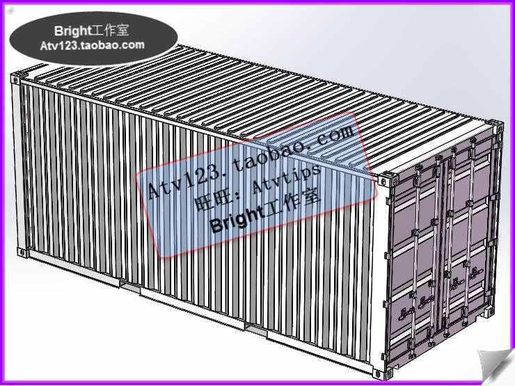 普通20英尺集装箱结构机械素材设计非标3d图纸三维