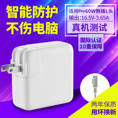 элемент питания Kalidi 60W Apple MacBook
