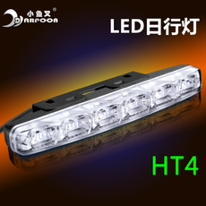 лампа Harpoon HT4 LED