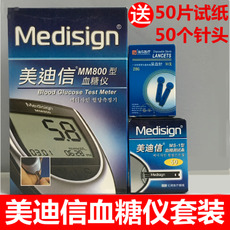 Medisign MM800 MS-1 50 2018-9