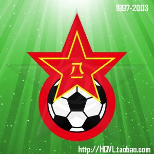 八一足球俱乐部矢量图(1997-2003)