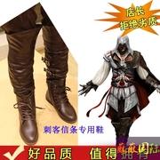taobao agent 日常百搭 刺客信条3 COS鞋子定做刺客装2代COSPLAY靴子 皮靴鞋