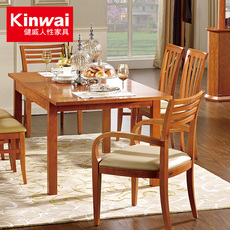 Обеденный стул Kinwai humanity furniture DC61705-P3119