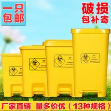 Урна Medical trash can 15L30L50L100L120L