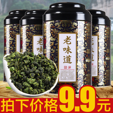 The tea way 2017 125g