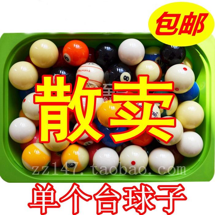 Купить из Китая Товары для бильярда через интернет магазин internetvitrina.ru - посредник таобао на русском языке